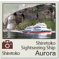 Shiretoko Sightseeing Cruise Ship 'Aurora'