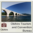 Obihiro Tourism and Convention Bureau